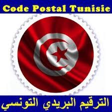 Codes Postaux Tunise et France - Doliautozip 5.0.x - 5.0.x